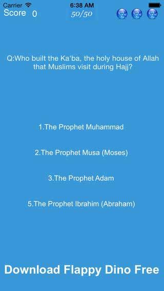 تطبيق ISLAMIC QUIZ أسئلة إسلامية بلغات أجنبية
