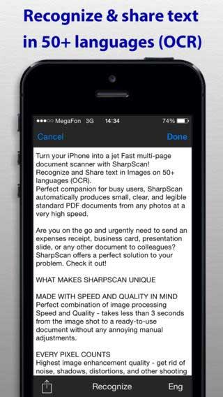 تطبيق SharpScan Pro حول الصور إلى نصوص