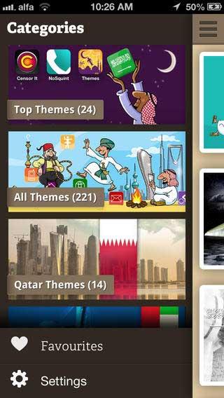 تطبيق Arabian Themes ثيمات أيفون