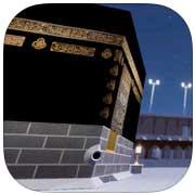 تطبيق مكة 3D - قم بجولة إفتراضية ثلاثية الأبعاد إلى الحرم الشريف، رائع