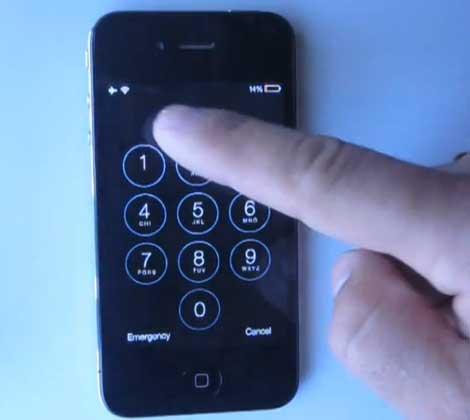 ضغ قفل الأرقام السرية للأيفون