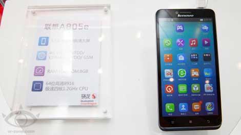جهاز لينوفو A805e أول جهاز أندرويد بمعالج 64 بت