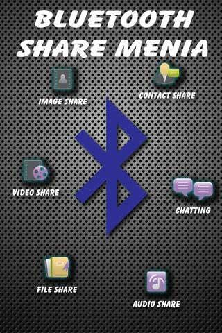 تطبيق Bluetooth Share لنقل الملفات عبر البلوتوث