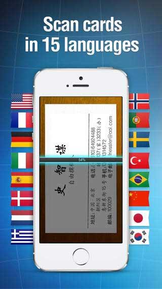 تطبيق Business Card Reader Pro