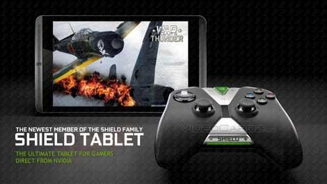 الجهاز اللوحي Nvidia Shield