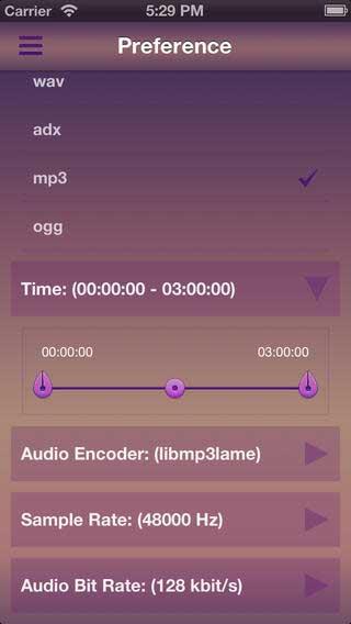 تطبيق Video To Audio