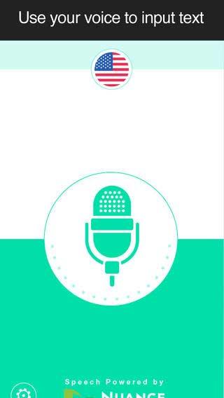 تطبيق Active Voice