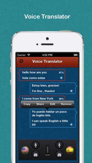 تطبيق Voice Translator للترجمة الصوتية