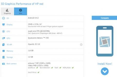HP تختبر جهاز HP Red بشاشة 16 بوصة و بنظام الأندرويد !