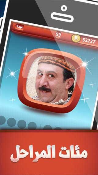 لعبة تختبر معرفتك بالنجوم العرب
