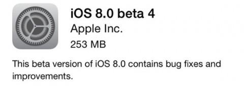 آبل تطلق التحديث الجديد iOS 8 Beta 4 بتحسينات بسيطة