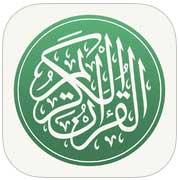 Photo of تطبيق آية – التطبيق الأمثل لقراءة القرآن الكريم