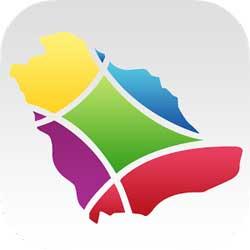 صورة تطبيق مملكتي – دليل ومرشد إلكتروني للمدن الرئيسية في السعودية، مجانا