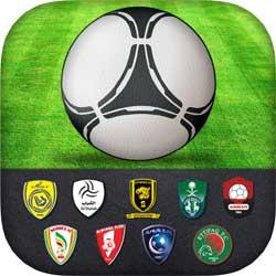 صورة تطبيق شجع ناديك – مازح اصحابك عند تسجيل فريقك المفضل هدف الفوز والمزيد !