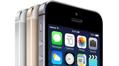 مزايا غائبة عن الآيفون ، هل نراها في iPhone 6 ؟!