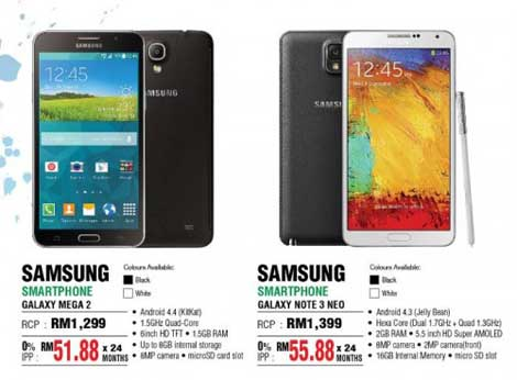 هاتف Galaxy Mega 2 معروضاً على المتجر الماليزي !