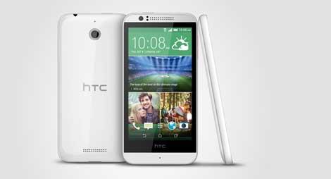جهاز HTC Desire 510 الجديد