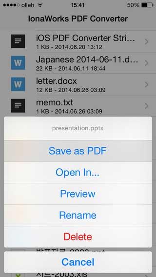 تطبيق PDF Converter لتحويل الملفات إلى PDF