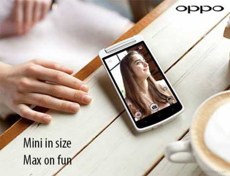 إطلاق هاتف Oppo N1 mini رسمياً ، و الإعلان عن المواصفات الكاملة له !