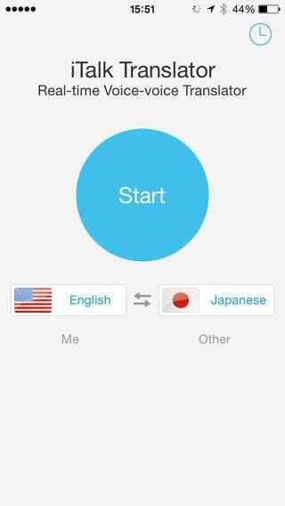 تطبيق iTalk Translator ترجمة صوتية للايفون والآيباد
