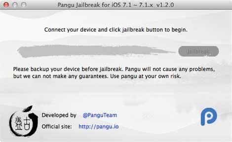 تحديث أداة الجيلبريك Pangu إلى 1.2 تحسينات وإصلاح مشاكل