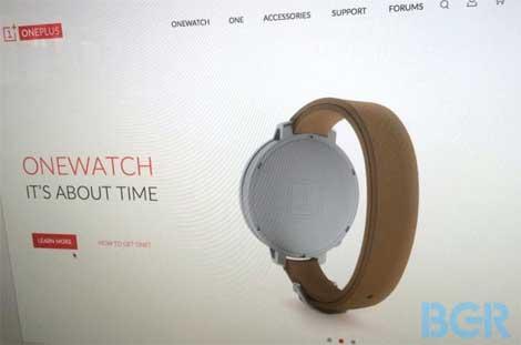ساعة OneWatch من شركة OnePlus