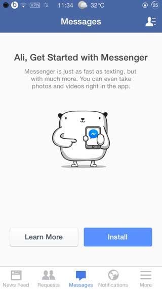 أداة FBNoNeedMessenger لتفعيل ميزة الرسائل في تطبيق فيسبوك