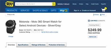 صفحة بيع ساعة موتورولا Moto 360