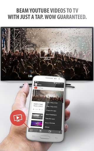 تطبيق Tubio لعرض يوتوب على تلفازك الذكي للأندرويد