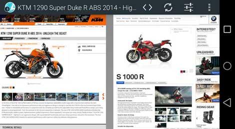 تطبيق Atlas Web Browser للأندرويد
