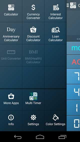 تطبيق Multi Calculator آلة حاسبة مفيدة وعملية للاندرويد