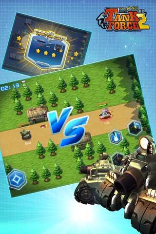 لعبة تانك فورس 2
