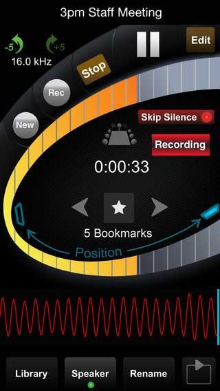 تطبيق HT Professional Recorder لتسجيل الأصوات
