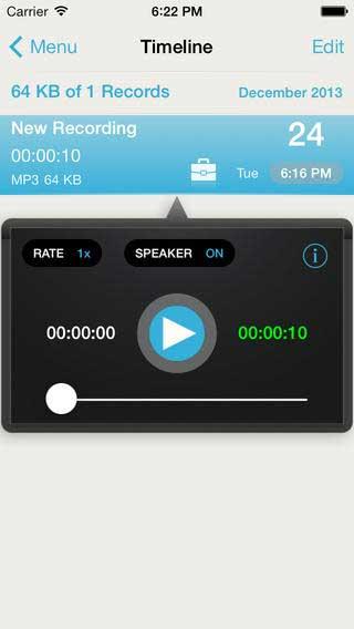 تطبيق Recording-Professional Recorder مسجل صوت احترافي