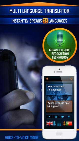 تطبيق Translate Voicе PRO مترجم صوتي احترافي