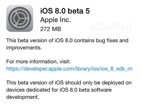 إطلاق النسخة التجريبية الخامسة iOS 8 Beta 5 من نظام iOS 8