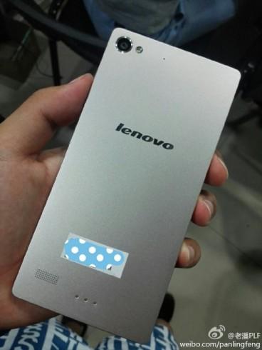 هاتف Lenovo Vibe X2 سيأتي بتصميم معدني مكون من عدة طبقات !