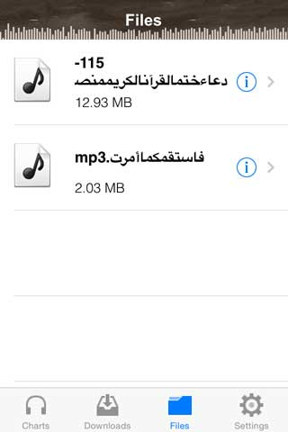 تطبيق Free Music Downloader