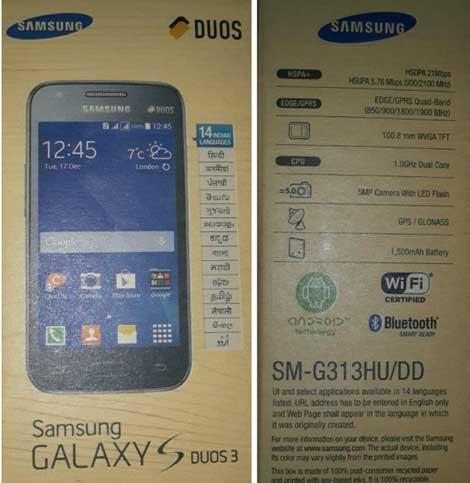 سامسونج ستعلن عن جهاز Galaxy S Duos 3