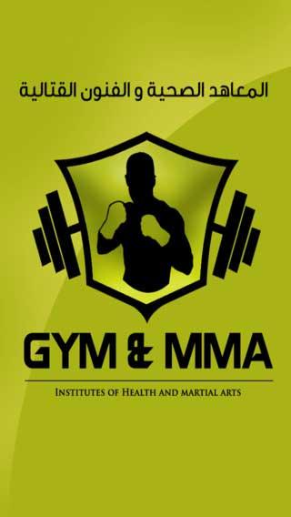 تطبيق gym and mma
