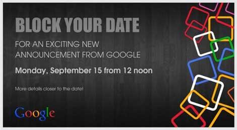 مؤتمر جوجل يوم 15 سبتمبر الجاري