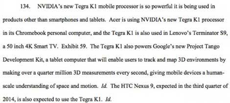 جهاز نيكسوس 9 قريبا في شهر أكتوبر