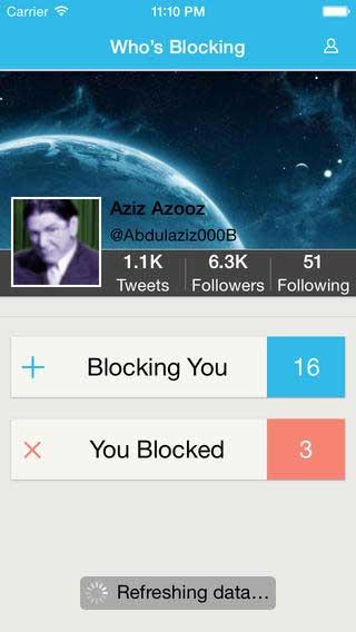تطبيق Who's Blocking