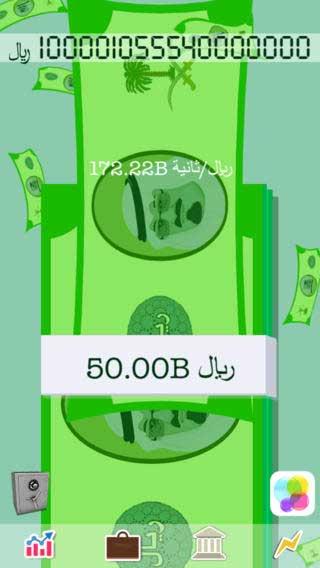 تيرشرش رش المال