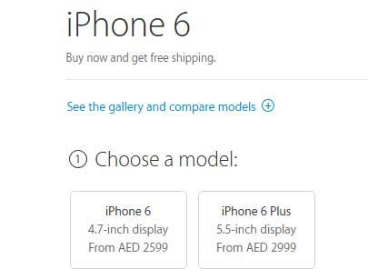 الآيفون 6 و الآيفون 6 بلس متوفران على متجر آبل الإماراتي !