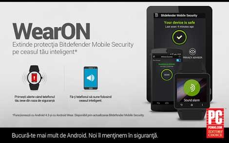 تطبيق Mobile Security & Antivirus مزايا كثيرة لساعتك وهاتفك