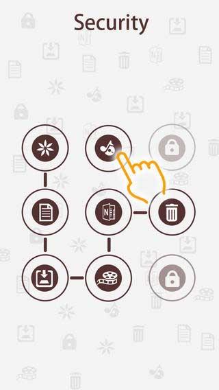 تطبيق iPrivateVault لحفظ ملفاتك بأمان للأيفون