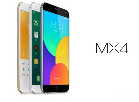 الإعلان رسمياً عن هاتف Meizu MX4 !
