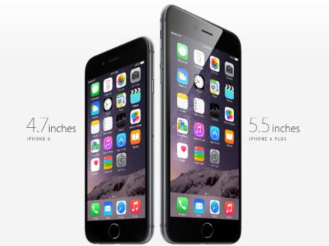 مقارنة بين هاتف الآيفون 6 و الآيفون 6 بلس !