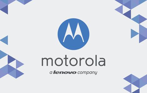 لينوفو تستحوذ رسميا على شركة موتورولا